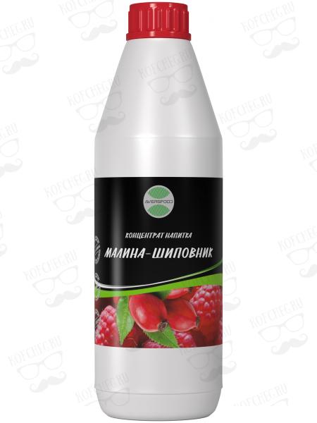Малина-Шиповник напиток концентрированный 1кг