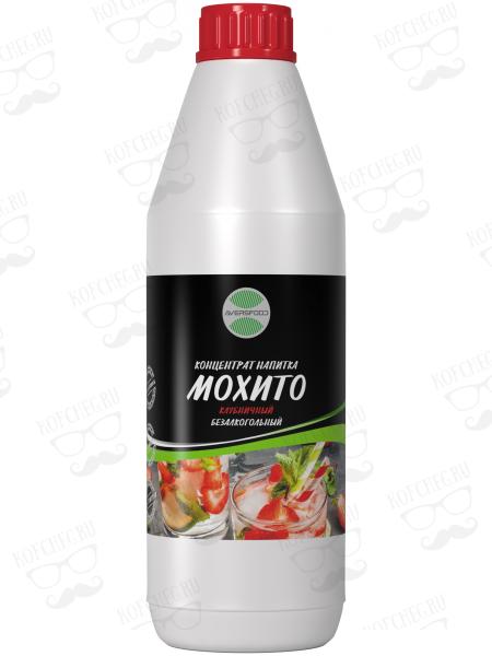 Мохито Клубничный напиток концентрированный 1кг