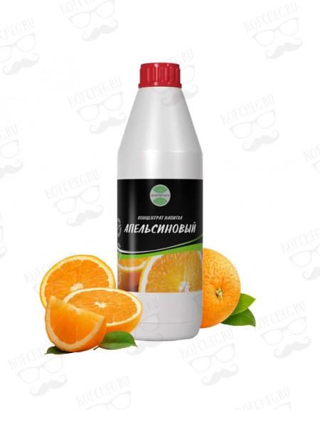 Апельсиновый напиток концентрированный 1кг