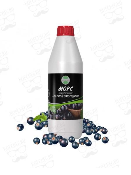 Черная Смородина напиток концентрированный 1кг
