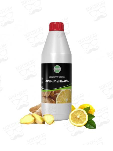 Лимон-Имбирь напиток концентрированный 1кг