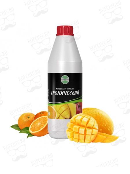 Тропический напиток концентрированный 1кг