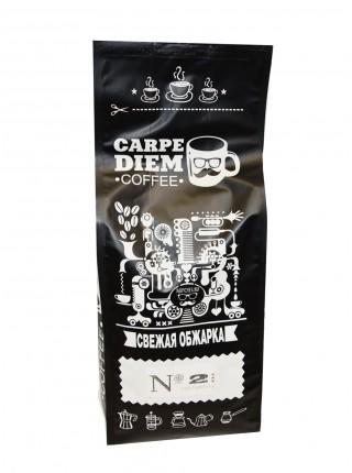Кофе Carpe Diem №2 80/20