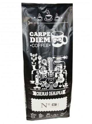 Кофе Carpe Diem №5 50/50
