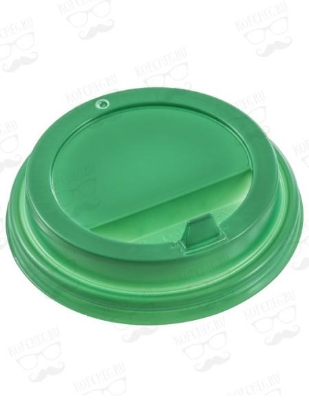 Крышка для бумажных стаканов с клапаном 80 мм (Зеленая)