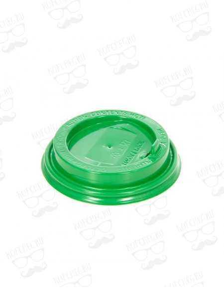 Крышка для бумажных стаканов с клапаном 90 мм (Зеленая)