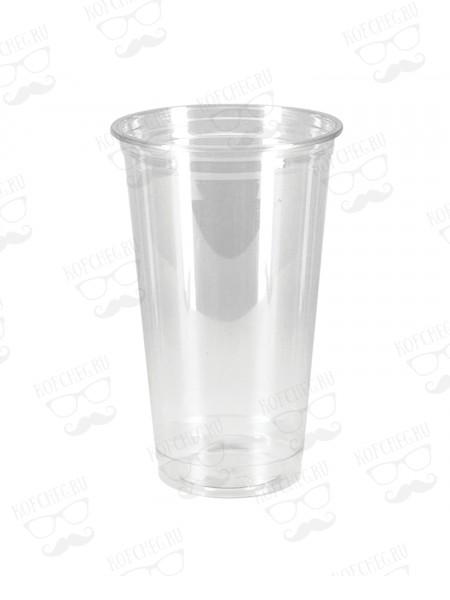 Стакан прозрачный пластиковый 500 мл