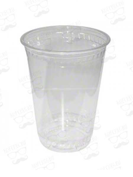 Стакан прозрачный пластиковый 300 мл