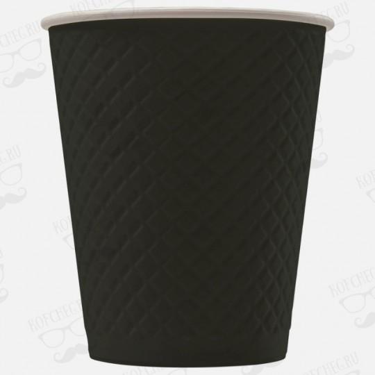 Стакан бумажный двухслойный Waffle Black/Черный 250 мл