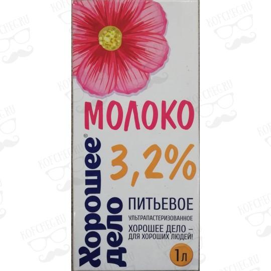 """Молоко """"Хорошее дело"""" 3,2%"""