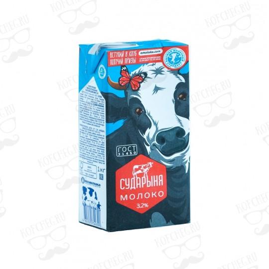 "Молоко ""Сударыня"" 3,2%"