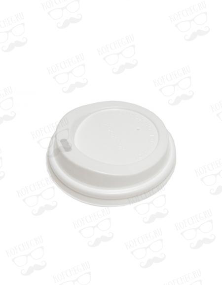 Крышка для бумажных стаканов с питейником 62 мм (Белая)