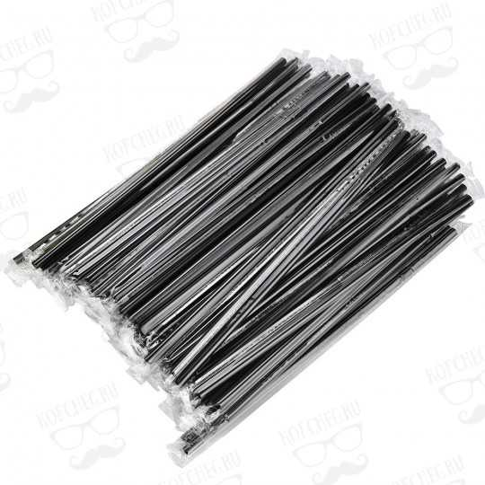 Трубочки прямые черные в индивидуальной упаковке 240*8 мм