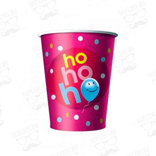 Стакан бумажный одноразовый Ho-ho-ho 250 мл