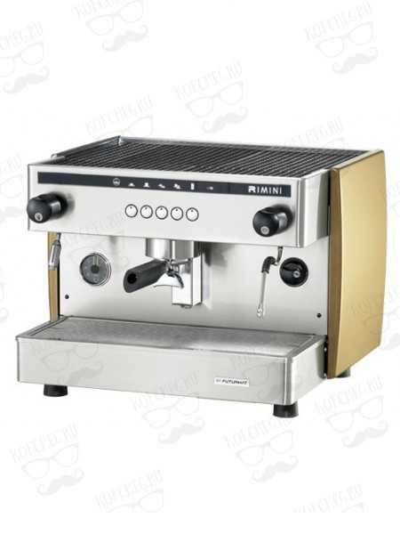 Кофемашина Futurmat Rimini А1