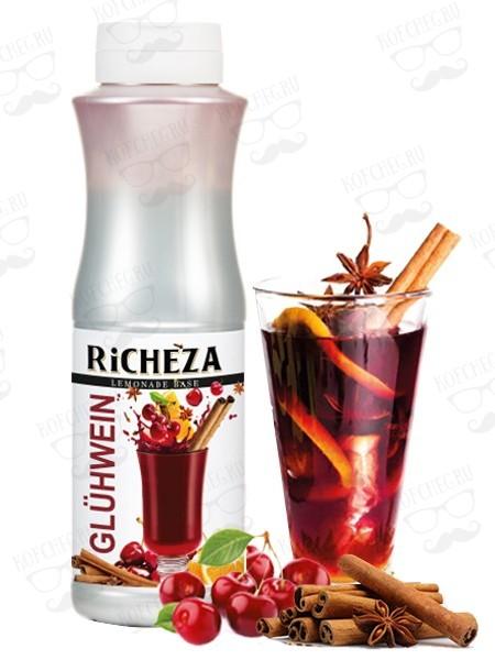 Основа для напитка Глинтвейн 1кг.