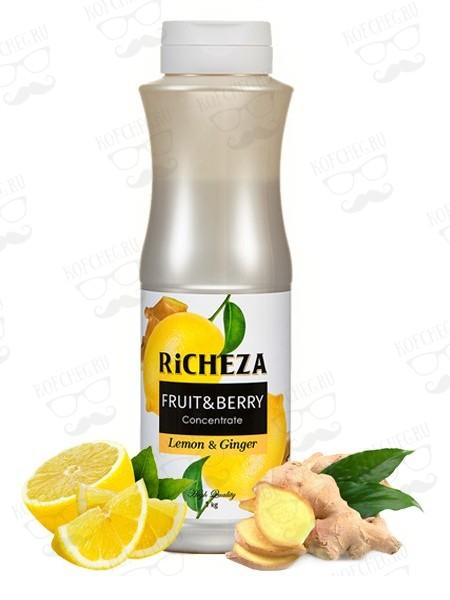 Основа для напитка Имбирь-Лимон 1кг.