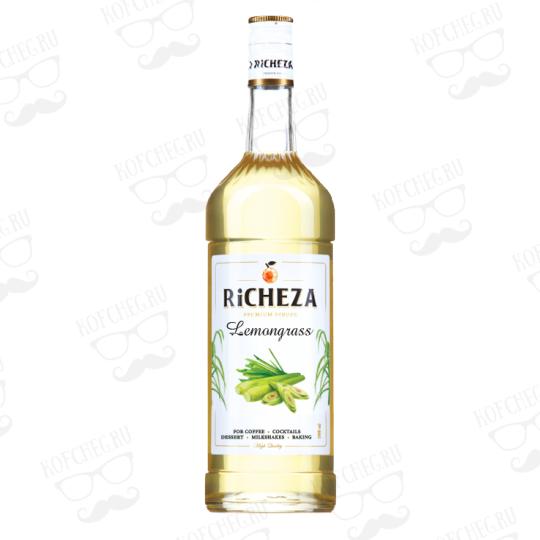 Сироп Лемонграсс Richeza 1 л.