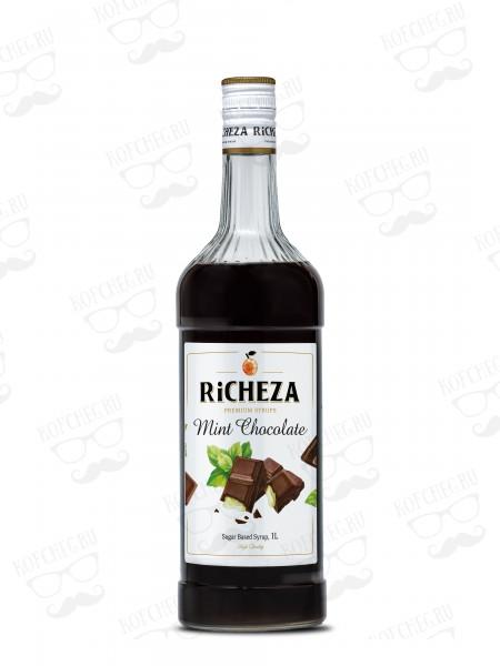 Сироп Мятный шоколад Richeza 1 л.
