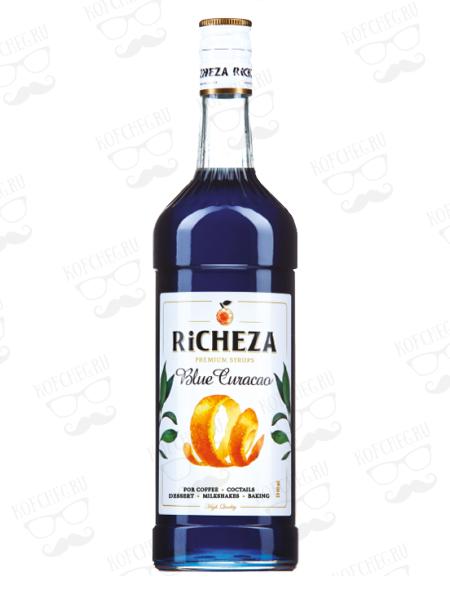 Сироп Блю Кюрасао Richeza 1 л.