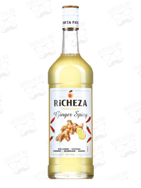 Сироп Имбирь Спайси Richeza 1л