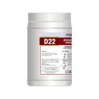 Cafedem D22 Средство для декальцинации кофемашин (порошок)