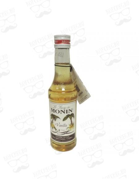 Сироп Monin Ваниль 50 мл, стекло