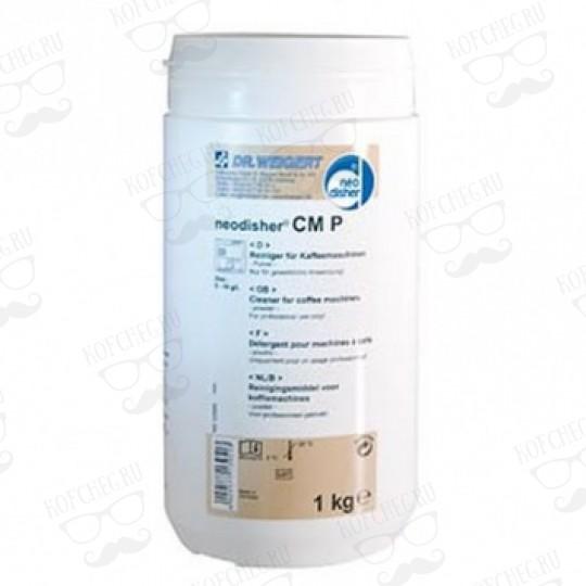 Средство для очистки кофемашин Neodisher CM P (банка 1кг)  от кофейных масел