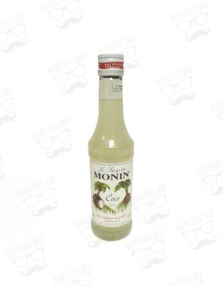 Сироп Monin Кокос 0.25 л, стекло