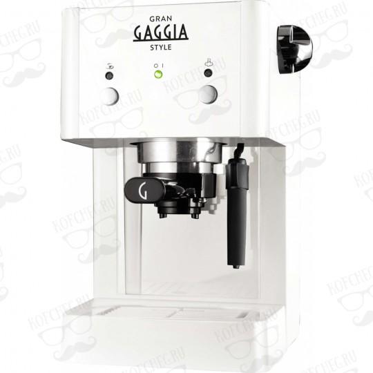 Кофеварка Gran Gaggia Style белая