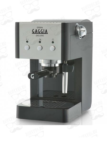 Кофеварка Gran Gaggia DeLuxe черная