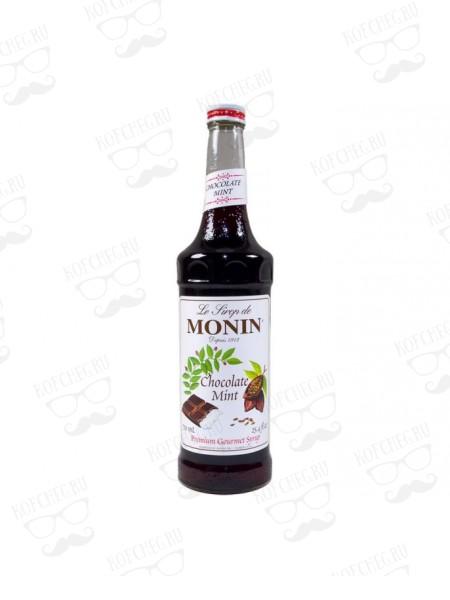 Сироп Monin Мятный шоколад 0.7 л, стекло