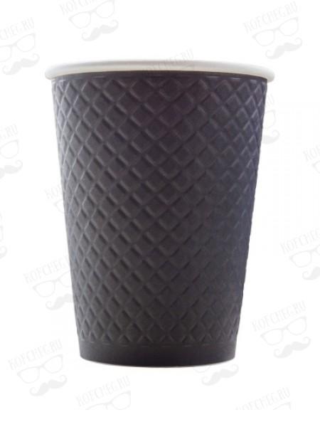 Стакан бумажный рифленый двухслойный 300 мл. Waffle ЧЕРНЫЙ