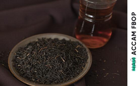 Черный индийский чай Ассам FBOP